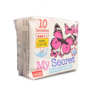 Cyclic napkins - Sensitive – For sensitive skin